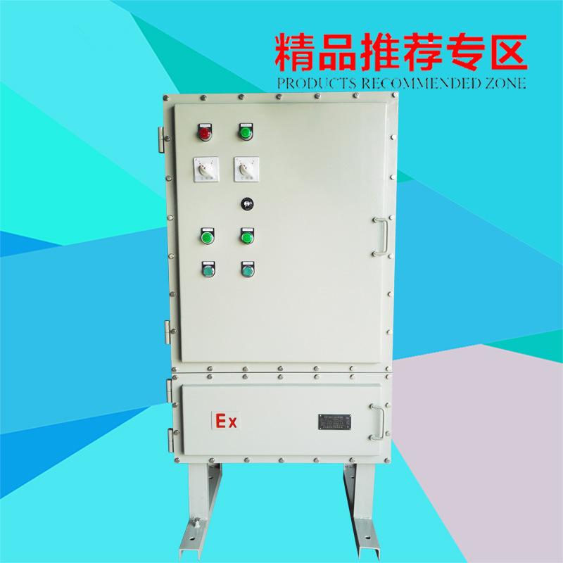 万博max官网地址变频器软启动器配电箱柜